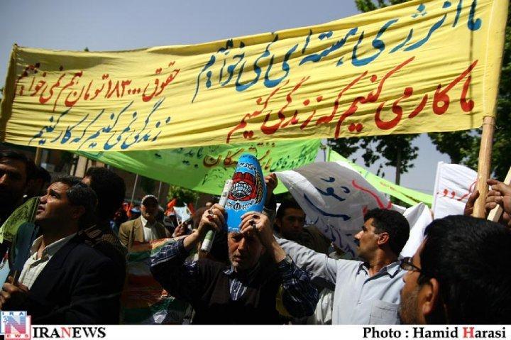 حقوق کارگران فولاد مبارکه چقدر است Social Democratic Party of Iran - Labor movement