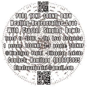 singing bowl SINGLE site