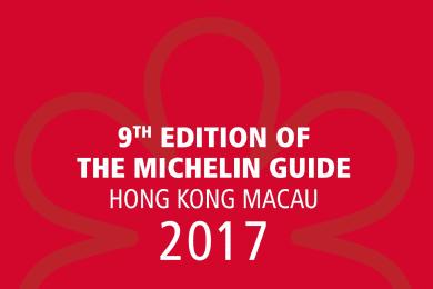 Michelin Guide Hong Kong Macau 2017