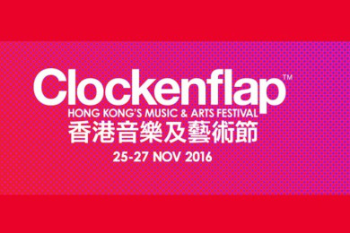 What to Eat at Clockenflap 2016