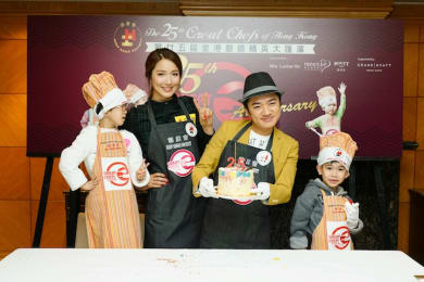 Dine for a Cause: The 25th Great Chefs of Hong Kong