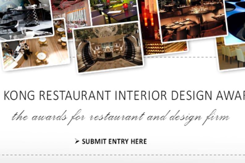 Hong Kong Restaurant Interior Design Award Sponsored