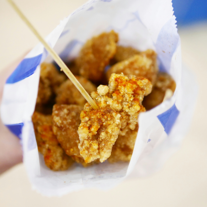 Spicy popcorn chicken