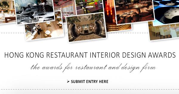 Hong Kong Restaurant Interior Design Award