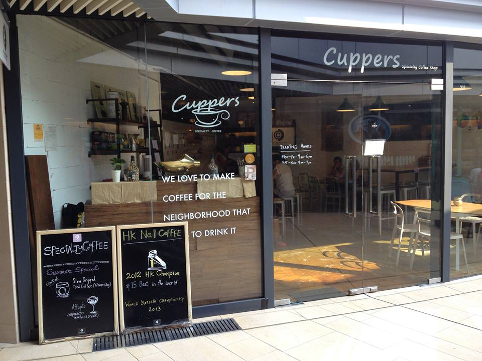 Cuppers Specialty Coffee