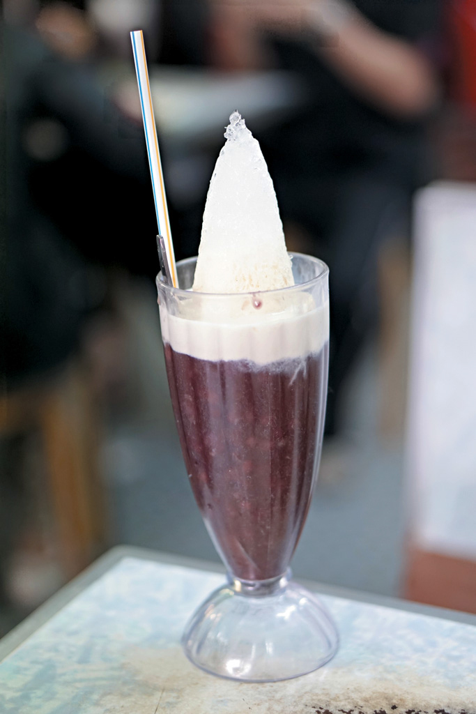 Red Bean Ice