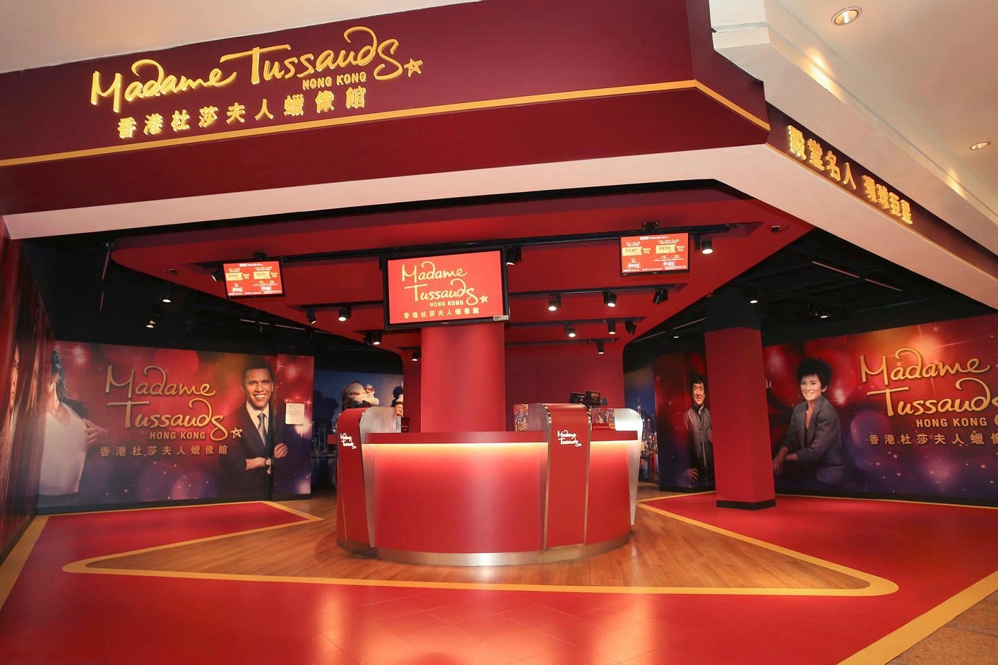 Madame Tussauds Hong Kong, wax figures, hero