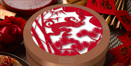 Chinese New Year Cakes at Duddell's Designed by Barney Cheng