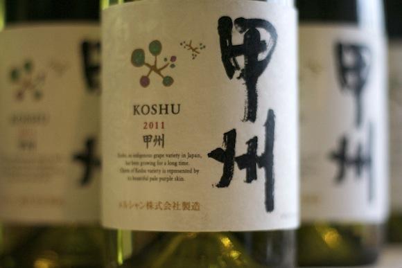 Koshu Wines