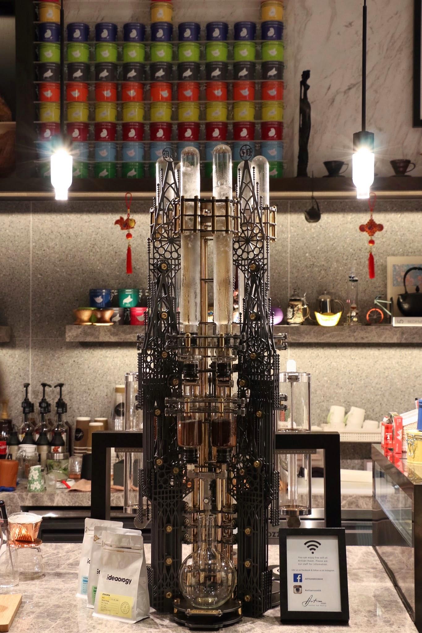 Artisan Room HK, Gothicim