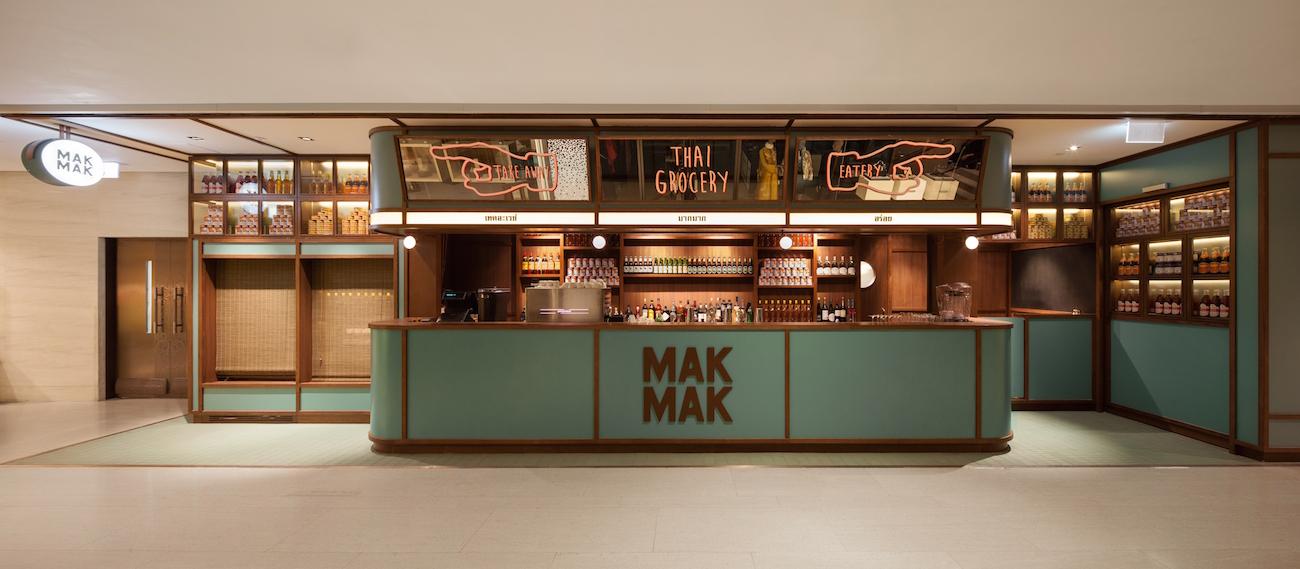 Exteriors Mak Mak