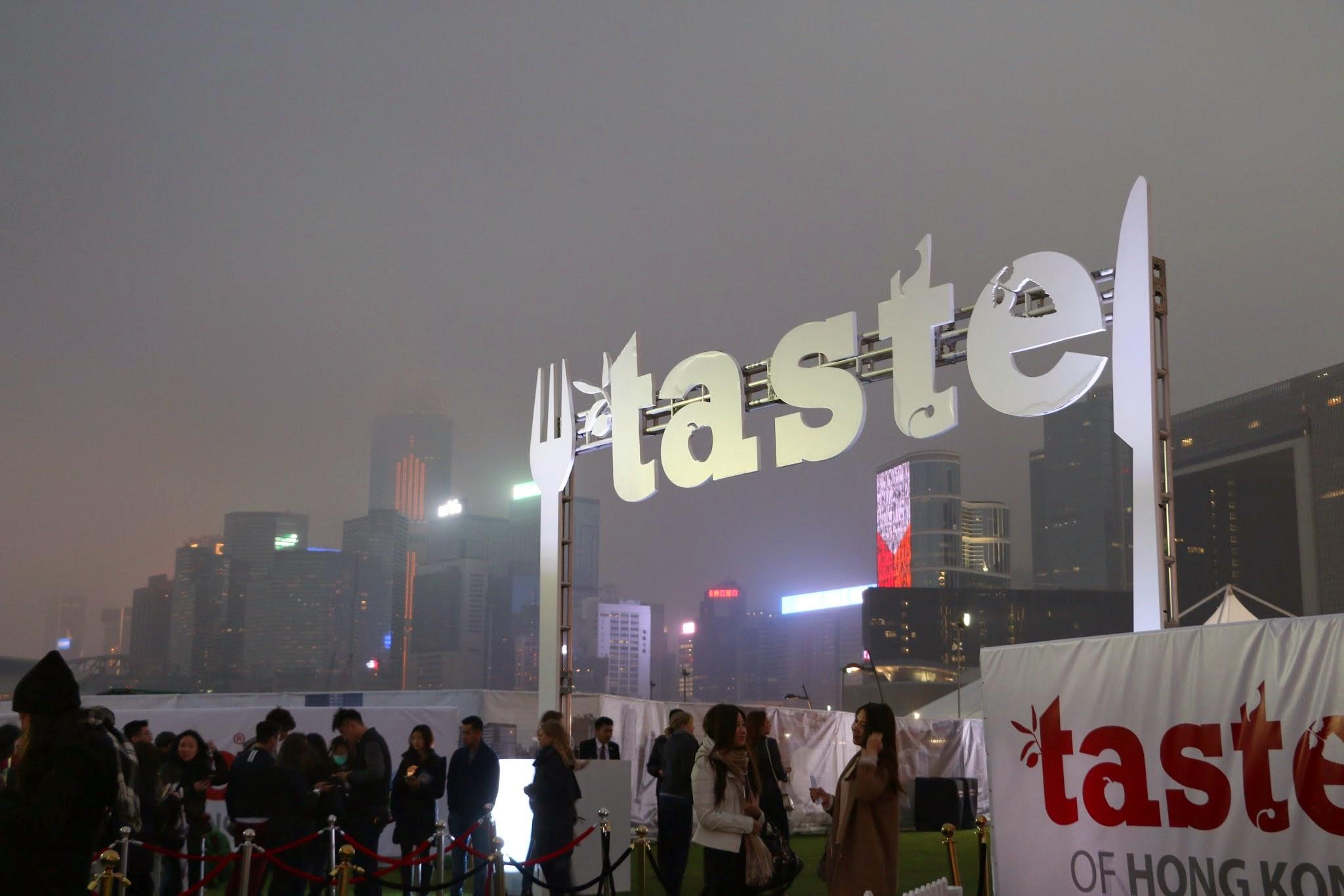 Taste Festival, Taste of Hong Kong