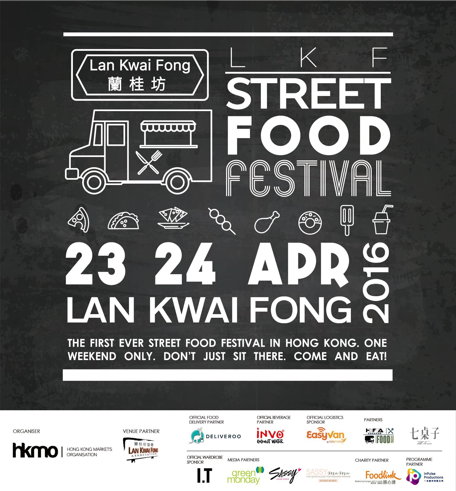 LKF Street Food Festival, Lan Kwai Fong, Street Food, HKMO