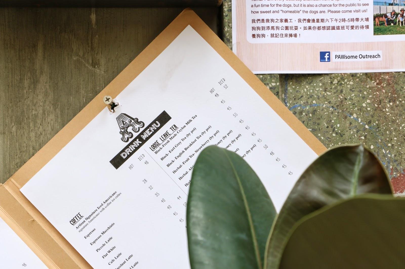 Artisan Garden Cafe, Sai Ying Pun
