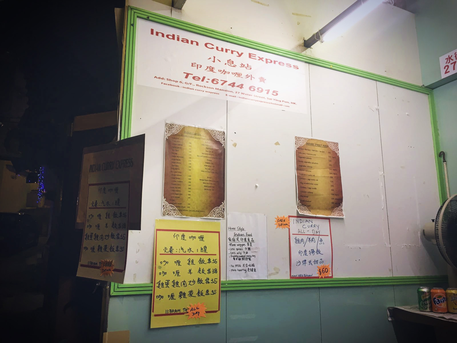 Indian Curry Express in Sai Ying Pun