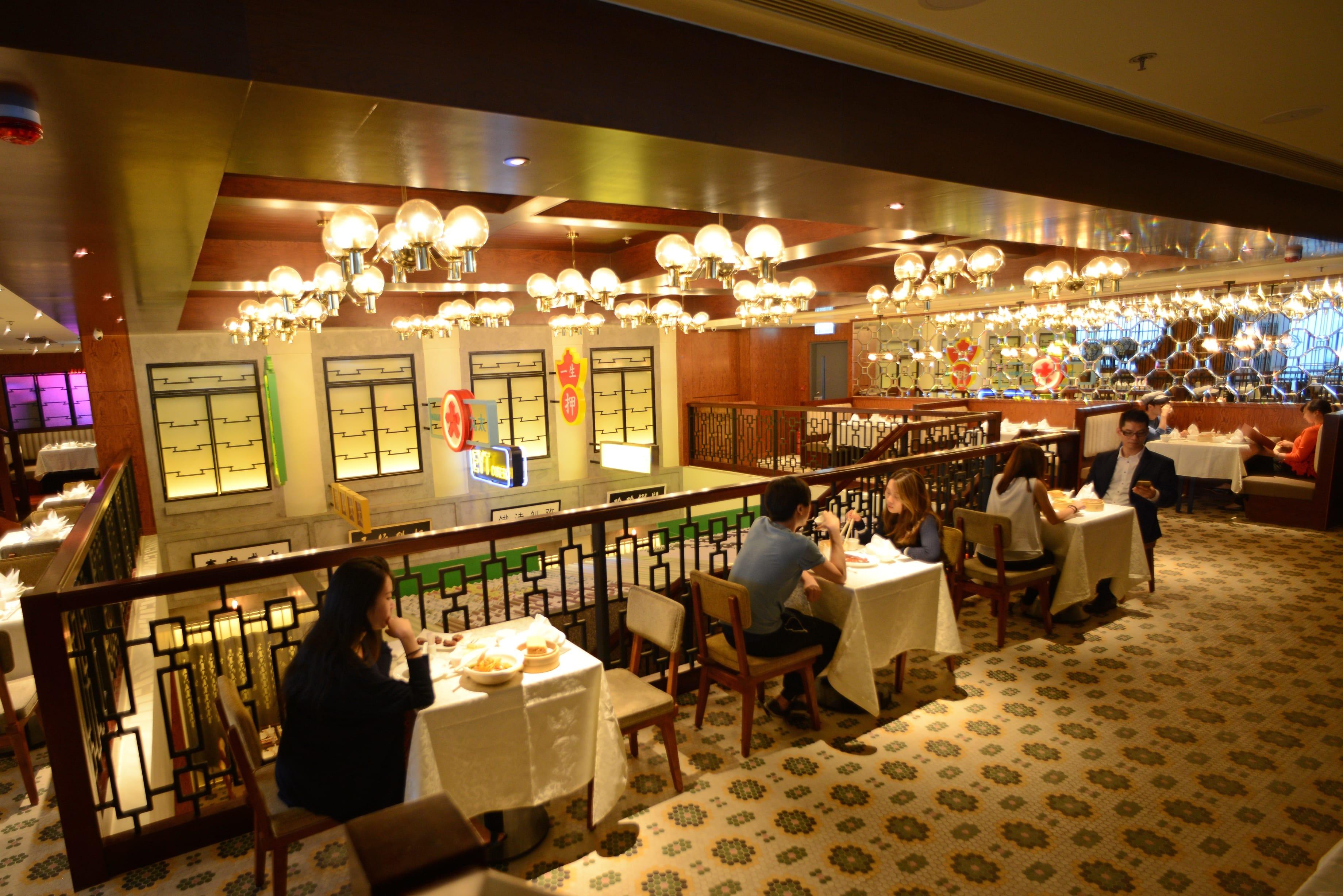 new restaurant: lú fēng | foodie