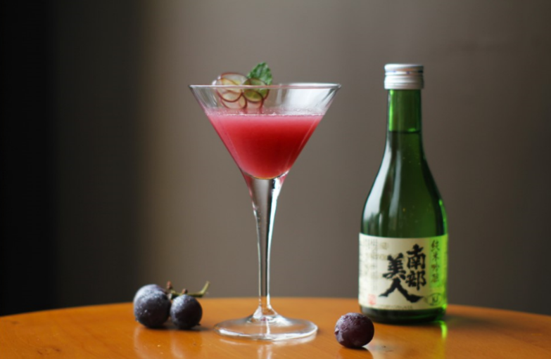 Kyoho Grape Cocktail
