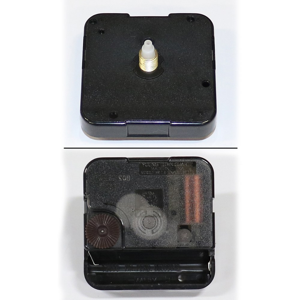 Image for Battery Movement, 238485 from Howard Miller Parts Store