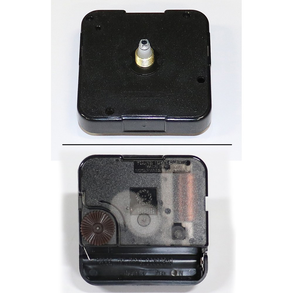 Image for Battery Movement, 238503 from Howard Miller Parts Store