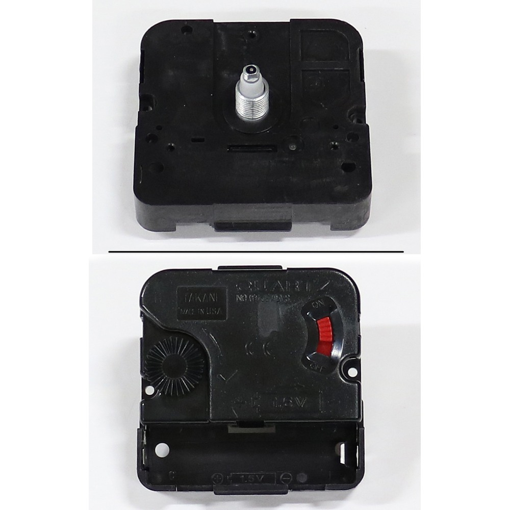Image for Battery Movement, 354317 from Howard Miller Parts Store
