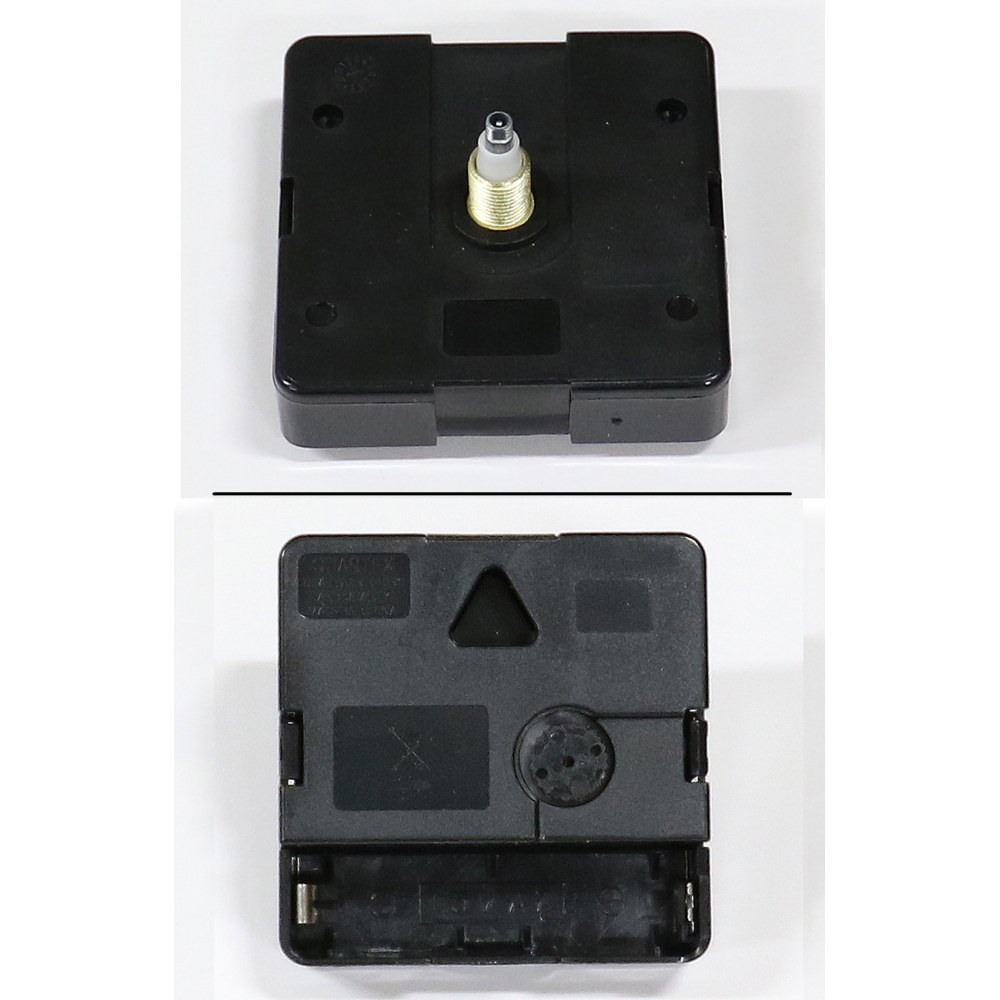 Image for Battery Movement, 354513 from Howard Miller Parts Store