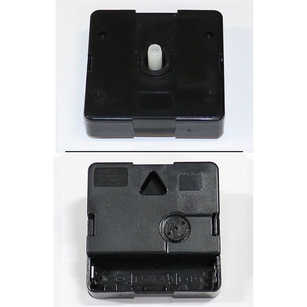 Image for Battery Movement, 354519 from Howard Miller Parts Store