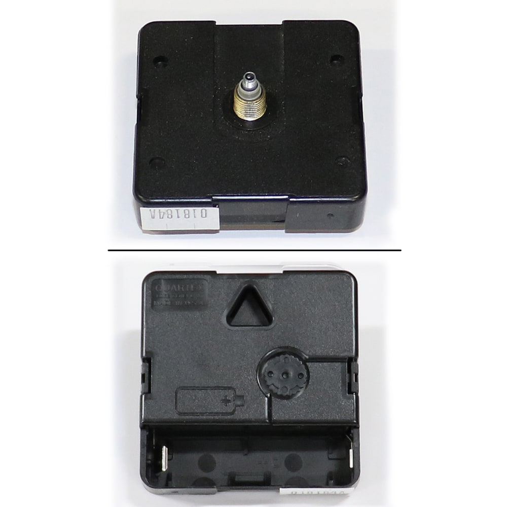 Image for Battery Movement, 354643 from Howard Miller Parts Store