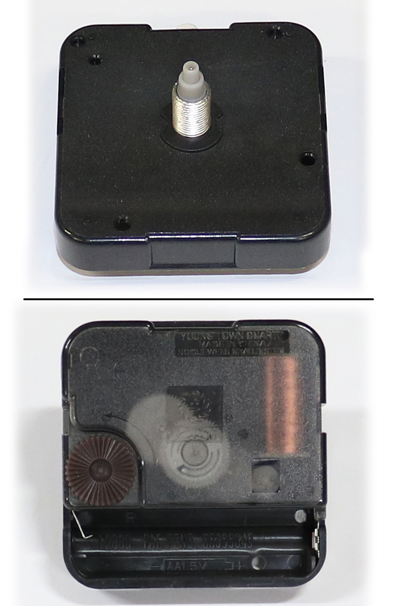 Image for Battery Movement, 238143 from Howard Miller Parts Store