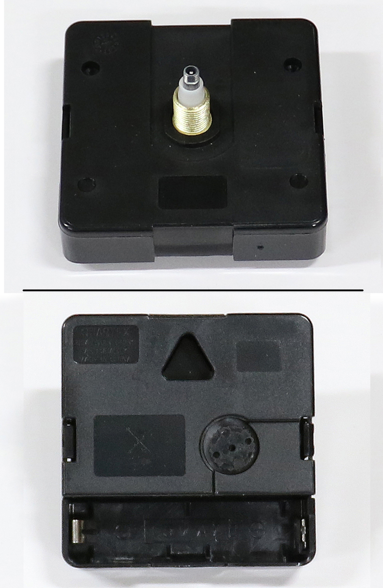 Image for Battery movement,354513 from Howard Miller Parts Store