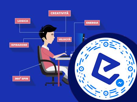 scan code sul brand E-project