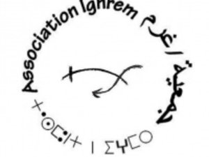 Association Ighrem from Ait Bouguemez, Morocco