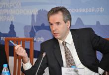 Александр Передня (департамент рыбного хозяйства ПК)