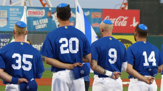 Still from Heading Home: The Tale of Team Israel