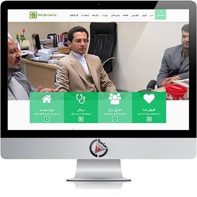 طراحی سایت مرکز سرطانی
