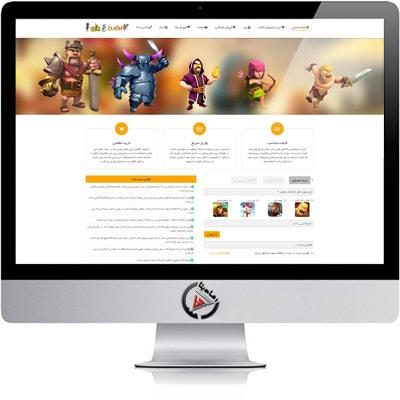 طراحی سایت فروش جم