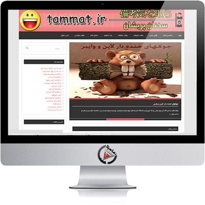 طراحی وب سایت سرگرمی