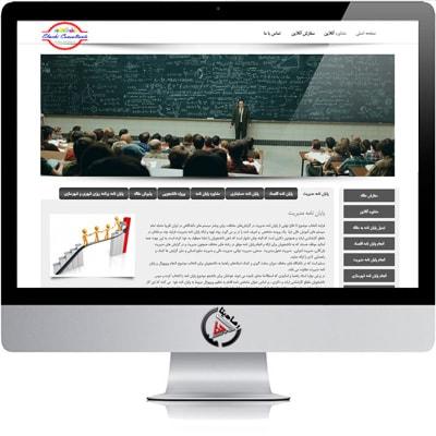 طراحی سایت مقاله نویسی و پایان نامه