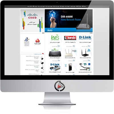 طراحی سایت فروش تجهیزات شبکه