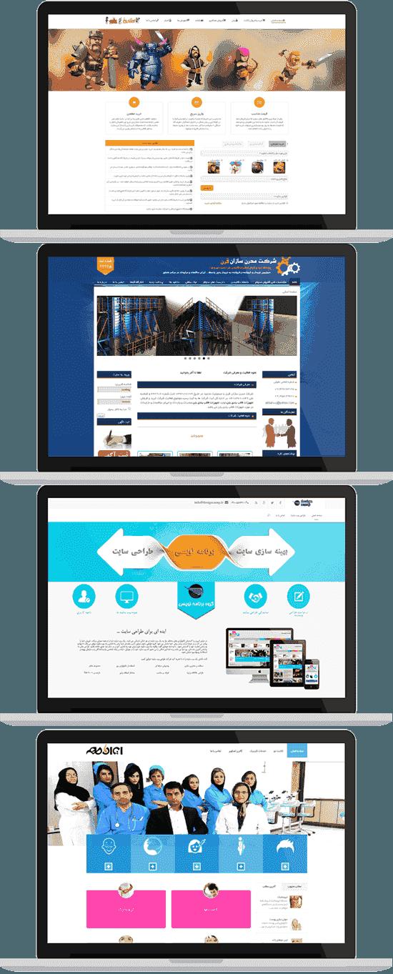 طراحی سایت دیزاین کمپ