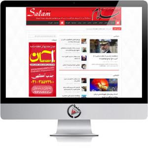 طراحی سایت نیوز سلام