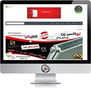 طراحی سایت فروشگاه اینترنتی فکری شاپ