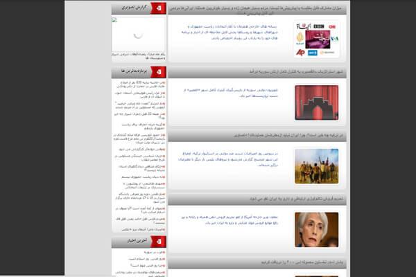 طراحی وب سایت اخبار