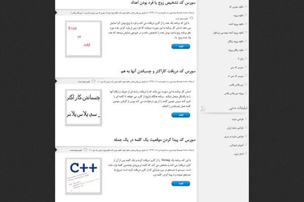 طراحی وب سایت آموزشی