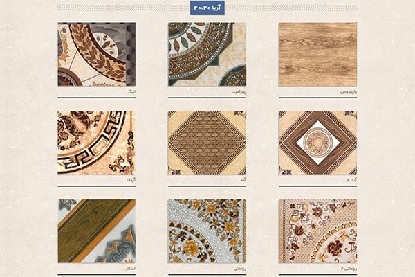 طراحی سایت کاشی و سرامیک