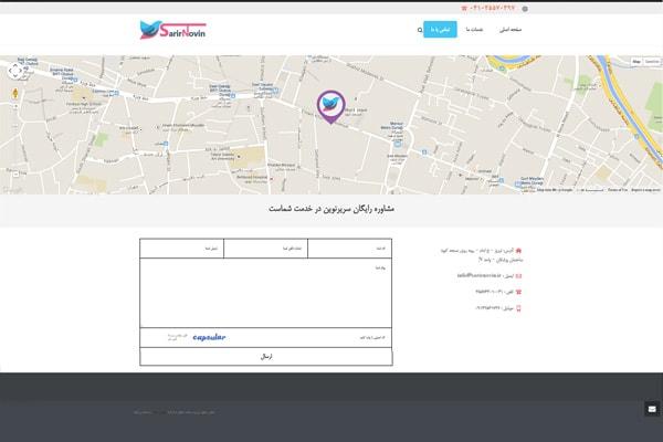 نمونه کار طراحی سایت خدماتی