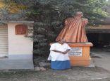 Sri Ananta Malakar