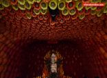 Nutan Sangha, Behala