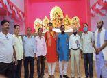 Bandwan Sarbojanin Naba Durga Puja Committee