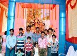Daharpur Ekayan Welfare Association