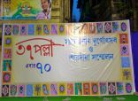 37 Pally Sarbojanin Durgotsab O Saradiya Sammelan